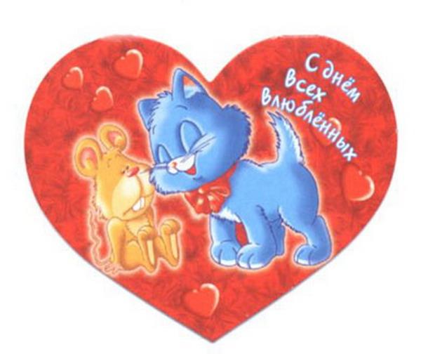 http://www.mnogosmexa.ru/images/img/beautiful-valentinki-12.jpg