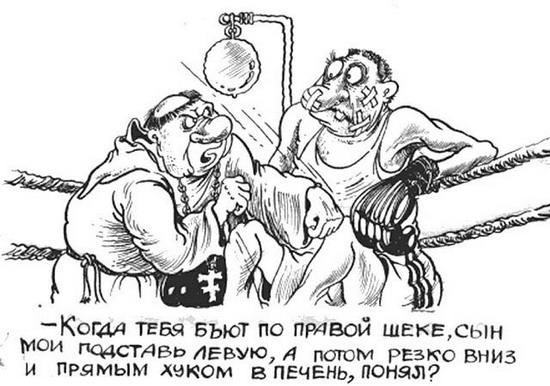 http://www.mnogosmexa.ru/images/img/caricatures-14.jpg