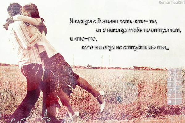 http://www.mnogosmexa.ru/images/img/citations-and-verses-on-love-in-pictures-2.jpg