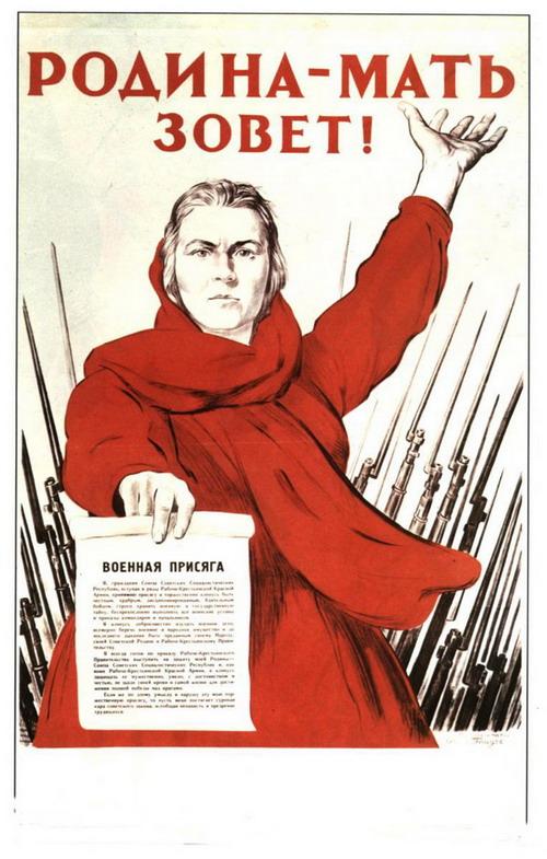 Советские плакаты 22 фото разное