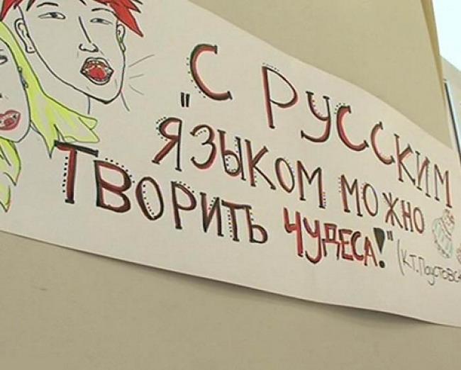 Тимошенко: Цель Путина - создание новой империи - Цензор.НЕТ 4985