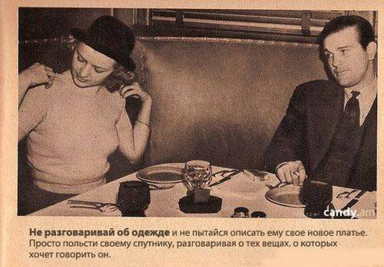 http://www.mnogosmexa.ru/images/img/the-instruction-to-appointment-4.jpg