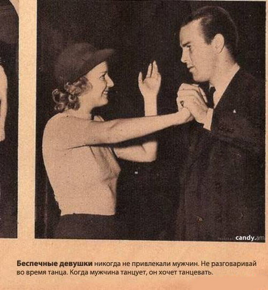 http://www.mnogosmexa.ru/images/img/the-instruction-to-appointment-7.jpg